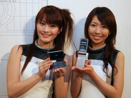 Japón habló 1.889 billones de horas por móvil