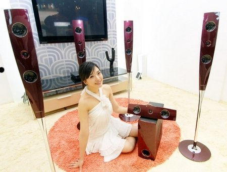 LG Champagne Home Theater