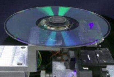 Pioneer disco 400 GB